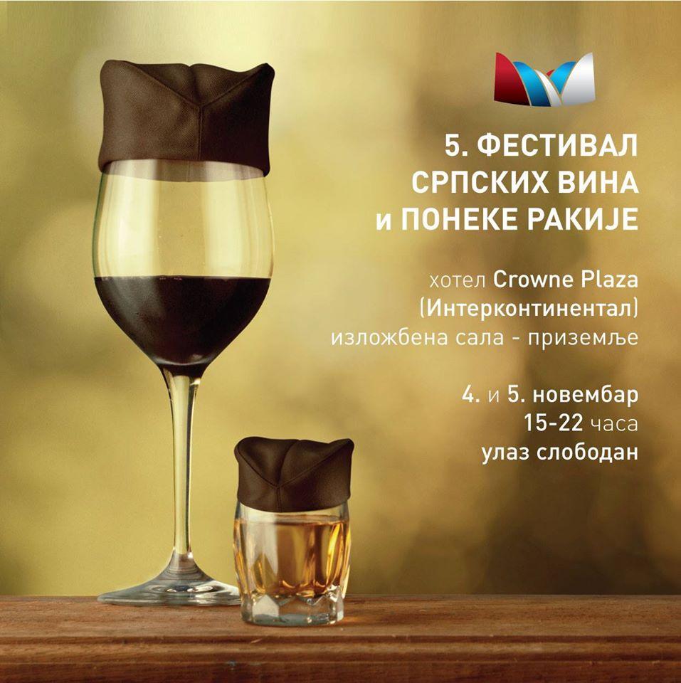 srpsko-vino-festival-2016-g