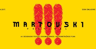 Martovski-Festival-Cover-2017