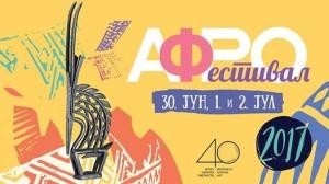 afro-festival