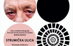 Boris-Buric-Pozivnica_mini