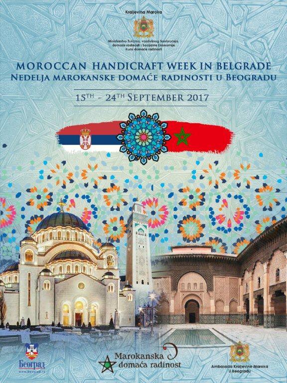 pozivnica maroko