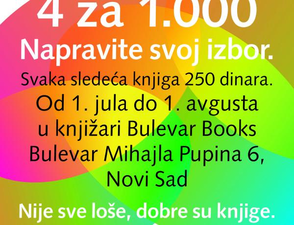 Arhipelag Bulevar Books 47x70cm