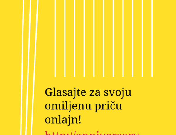 Bookmark Serbia Recto