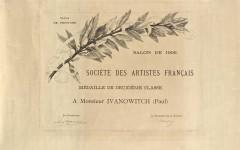 Diploma udruzenja francuskih umetnika, Pariz 1906, Muzej grada Beograda