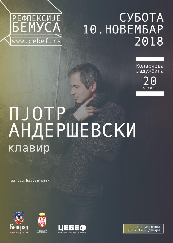 !Andersevski_B2