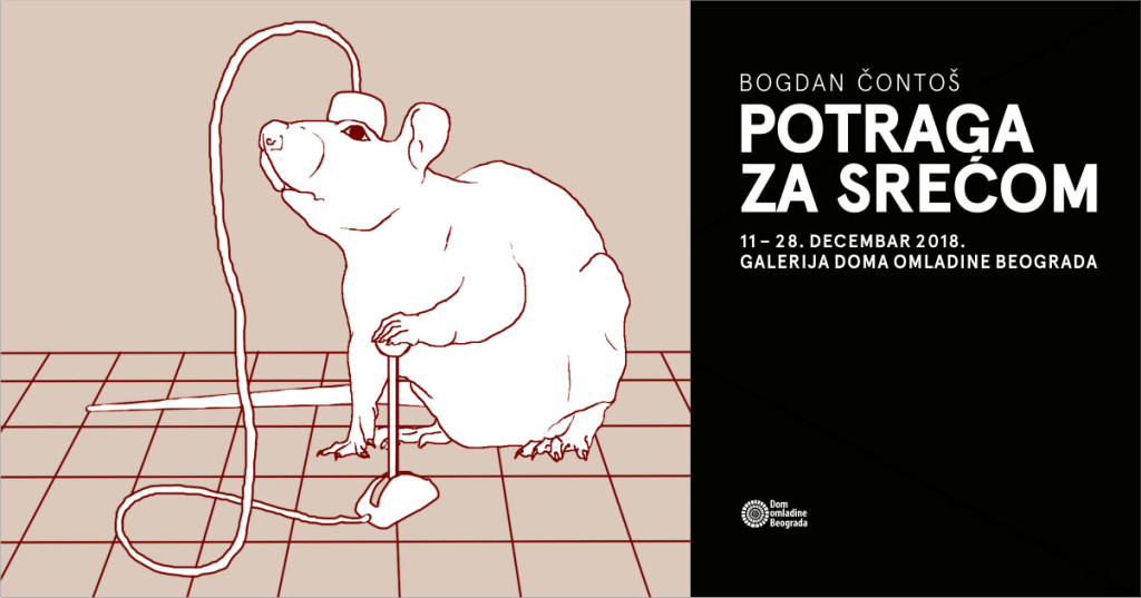 Bogdan-Čontoš-Cover